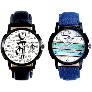 Maa All Language And Spanish Special Colour Quartz Analogue Combo Watch By Taj Avenue