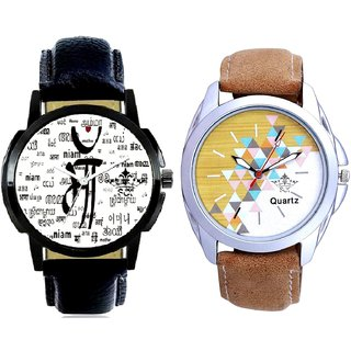 Maa All Language And Attractive Design Brown Belt Analogue Men's Combo Watch By SCK