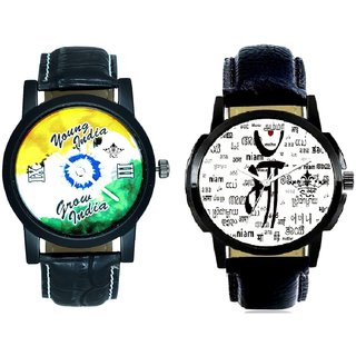 Maa All Language And Young India Grow India Men's Analog Combo Casual Wrist Watch By Taj Avenue