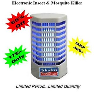 Electronic Mosquito N Insect Killer Cum Night Lamp