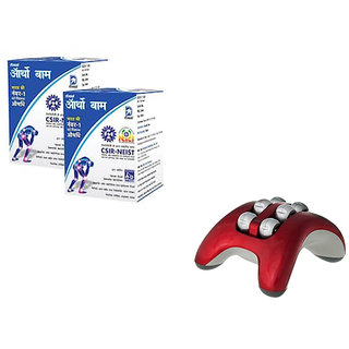 Combo of 2 Ortho balm with Mini foot massager