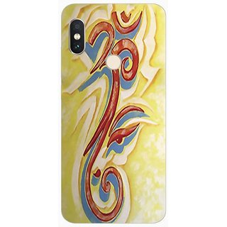 Printgasm Xiaomi Mi A2 Lite printed back hard cover/case,  Matte finish, premium 3D printed, designer case
