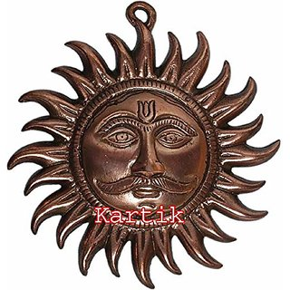 KARTIK Metal Handmade Decorative Wall Hanging Sun Idol Face for Home Wall Decor Copper