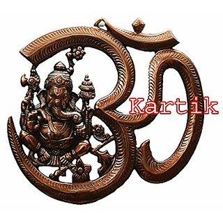 Kartik God Om Ganesha Wall Decor / Door Vastu Hanging for Spiritual Protection Copper