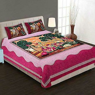 224d848db5 Buy Chawla Furnishing, Pure Cotton Jaipuri Print Mulicoloured Bedsheet for  Double Bed with 2 Pillow Covers, 90x100 Online @ ₹599 from ShopClues