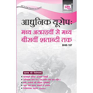 BHIE107 Modern Europe Mid Eighteenth to Mid Twentieth Centuries (IGNOU Help book for BHIE-107 in Hindi Medium)