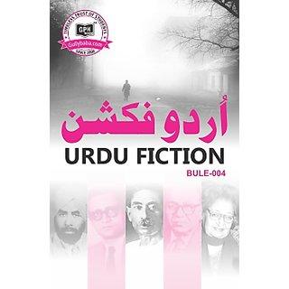 BULE004 Urdu Fiction (IGNOU Help book for BULE-004 in Urdu Medium)