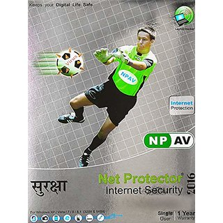 Net protector internet security 1 user 1 year
