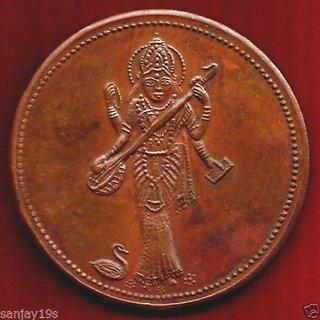 TWO ANNA GODDESS SARASWATI DEVI EAST INDIA CO.TEMPLE TOKEN BIG COIN 45GM50MM.