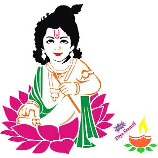 Incredible Gifts Krishan stencil design for rangoli KSN005(Wood, 30x30cm)