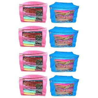 ADWITIYA Set of 8 Pcs Plain 10 inch Large Nonwoven Saree Salwar Suit Shirt Jeans Bedsheet Garment Cloth Cover Case