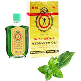Gold Medal Medicated Oil For Pain Relief Pack of 1 Made In Singapore (25ml)