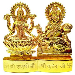 Haridwar Astro Laxmi Kuber Metal Gold Platted Idol