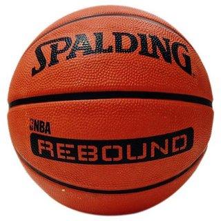 Spalding NBA Rebound Basketball Size 5