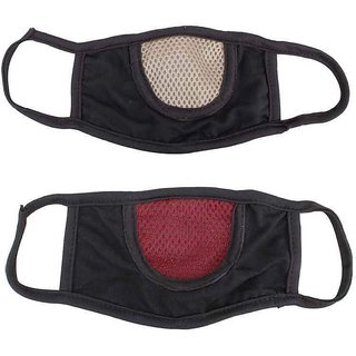 2 Pcs Dust/anti Pollution Protective Face Mask, Mouth Nose Respirator Outdoor Anti-pollution