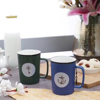 Brine Vintage Coffee Mug 400 ml Set - Set of 2