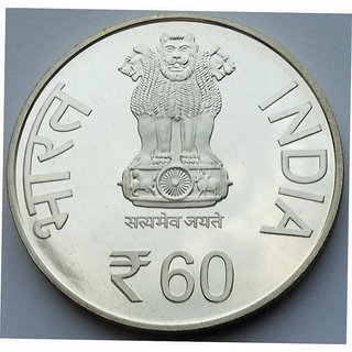 INDIA VERY RARE 60 RUPEES COIN 60 YEARS OF COIR BOARD 1953-2013 UNC COIN