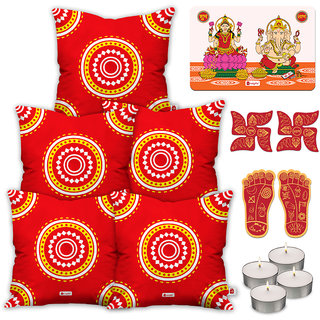 Indigifts Designer Print Red Cushion Cover 45.72 cm (18 inch) x 45.72 cm (18 inch) x 1 cm (0.39 inch) Set of 5