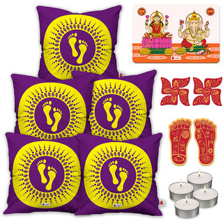Indigifts Diwali Gifts Purple Cushion Cover 40.64 cm (16 inch) x 40.64 cm (16 inch) x 1 cm (0.39 inch) Set of 5