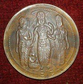 WATCH STOPPER RAM LAXMAN SITA  HANUMAN UK ONE ANNA 1818 MAGNETIC EFFECT COIN