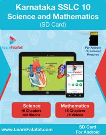 Karnataka SSLC Class 10 Science and Mathematics E-learning Video Course SD Card  LearnFatafat