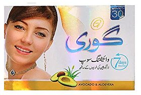 goree Whitening Beauty Original Soap With Lycopene