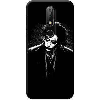 FurnishFantasy Mobile Back Cover for Nokia 6.1 Plus - Design ID - 0840
