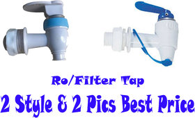 Tap for any type Filter or RO System or Water Tank