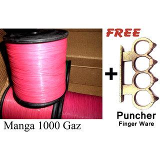 Manga(Indian) 1000 Gaz