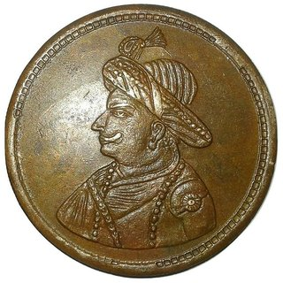 INDIA MYSORE STATE TIPU SULTAN  (1782- 1799) RUPEE COPPER BIG COIN RARE BIG TOKEN WEIGHT - 52 Gm. ,Size-50 MM.