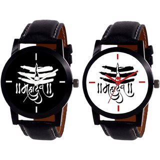 Mahadev Black White  black combo for boy  girl Watch 6 MONTH WARRANTY