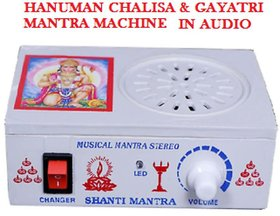 ONLY 4 YOU HANUMAN CHALISA  GAYATRI MANTRA CHANTING MACHINE