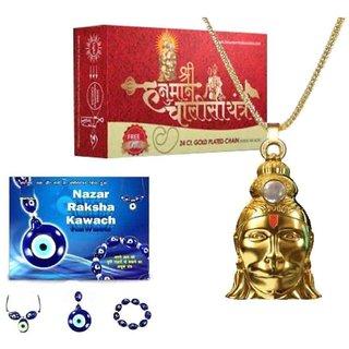IBS hanumaan chalisa yantra with nazar suraksha yanttraa