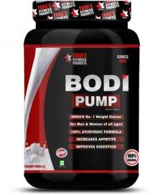 Body Pump- 1kg