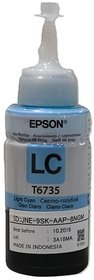 Original Epson T6735 Light Cyan Ink Container (70ml) for Epson L800 Printers