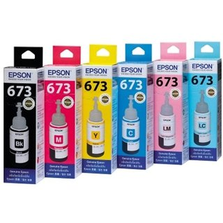Epson Ink Bottles All Colours Set Of 6 For Epson L800
