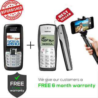 Nokia 2610  1100 Get Selfie Stick