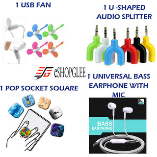 Combo of 4 in 1 Mobile Accessories (1 USB Fan +1 U-shaped audio splitter + 1 Pop Socket square+ 1 Earphone)