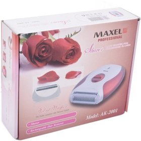 MAXEL RECHARGEABLE LADY SHAVER TRIMER TOTALLY LUXURIOUS HAIR REMOVAL SYSTEM-2001