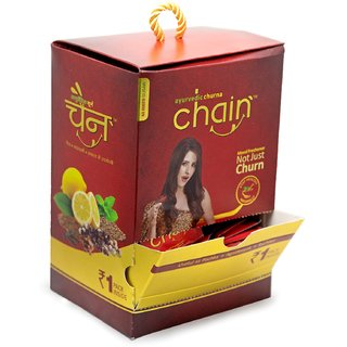 Chain Ayurvedic Churna (1 Rs Dispenser), Chain Churan Useful In Indigestion, Bloating And Gastritis