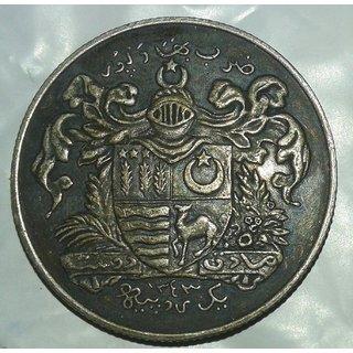 INDIA PRINCELY STATES 1925 BAHAWALPUR NAZARANA RUPEE RARE COIN
