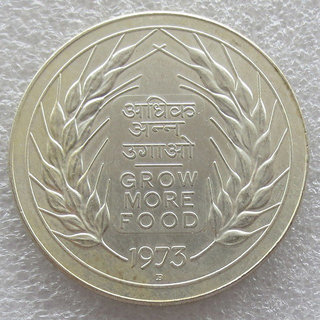 INDIA 20 RUPEES 1973 GROW MORE FOOD UNC COIN