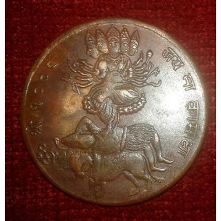 HALF ANNA LORD JAI MAA KAMAKHYA 1844 E.I.CO. TEMPLE TOKEN COIN