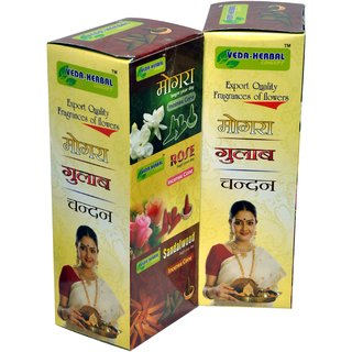 Veda Herbal - Incense Cone Herbal Cones (PERFUMED DHOOP CONE OF 9INNER) BEST QUALITY COMBI OFFER OF 8BOX