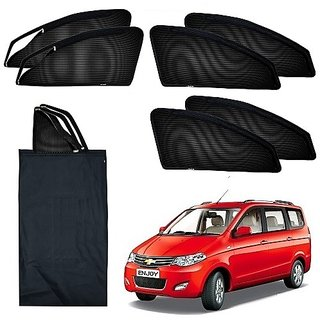 Trigcars Chevrolet Enjoy Car Magnetic Zipper Sunshade + Free Gift Bluetooth 250/
