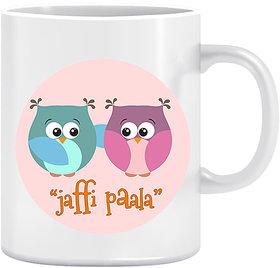 Joy N Fun              Printed Coffee Mug, 320ml, White
