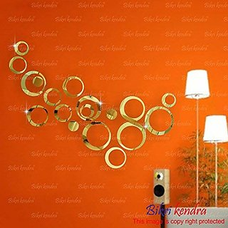 Buy Bikri Kendra - Rings 18 Golden - 3D Acrylic Mirror ...
