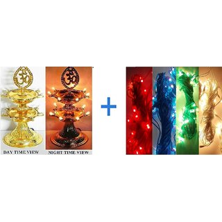 Electric Diya Lamp 2 Layer LED Diya for Diwali with 4 pcs Approx 5mtr string rice lights Assorted color