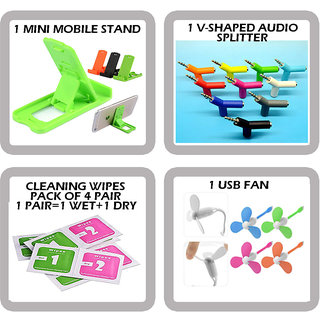 COMBO OF 4 IN 1 MOBILE ACCESSORIES (1 MINI MOBILE STAND+ 1 V-SHAPE AUDIO SPLITTER +4 PAIR CLEANING WIPES +1 USB FAN)
