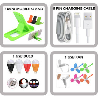 COMBO OF 4 IN 1 MOBILE ACCESSORIES (1 MINI MOBILE STAND+ 1 (8 PIN CHARGING CABLE +1 USB BULB +1 USB FAN)